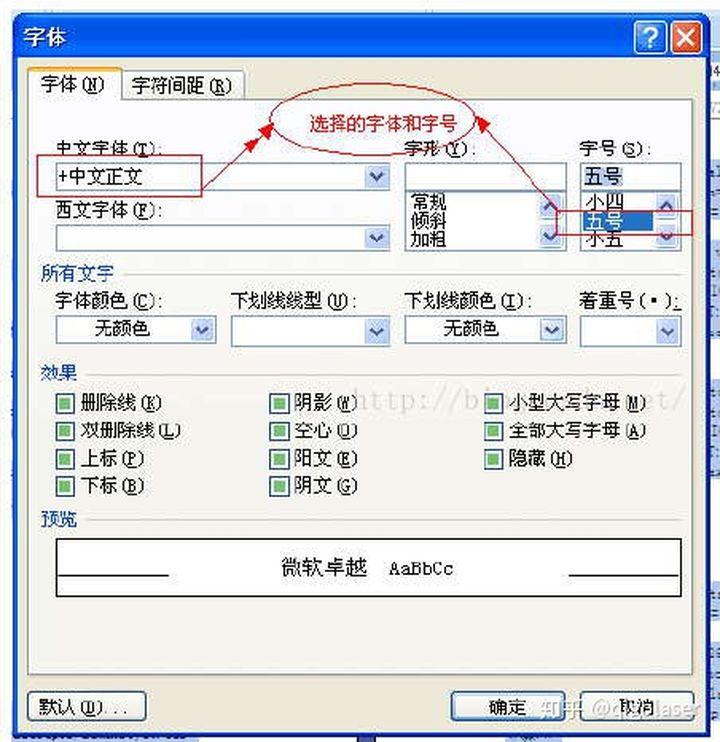 如何自己申请软件专利著作权,软件著作权申请成功的模板及个人申请全套流程攻略